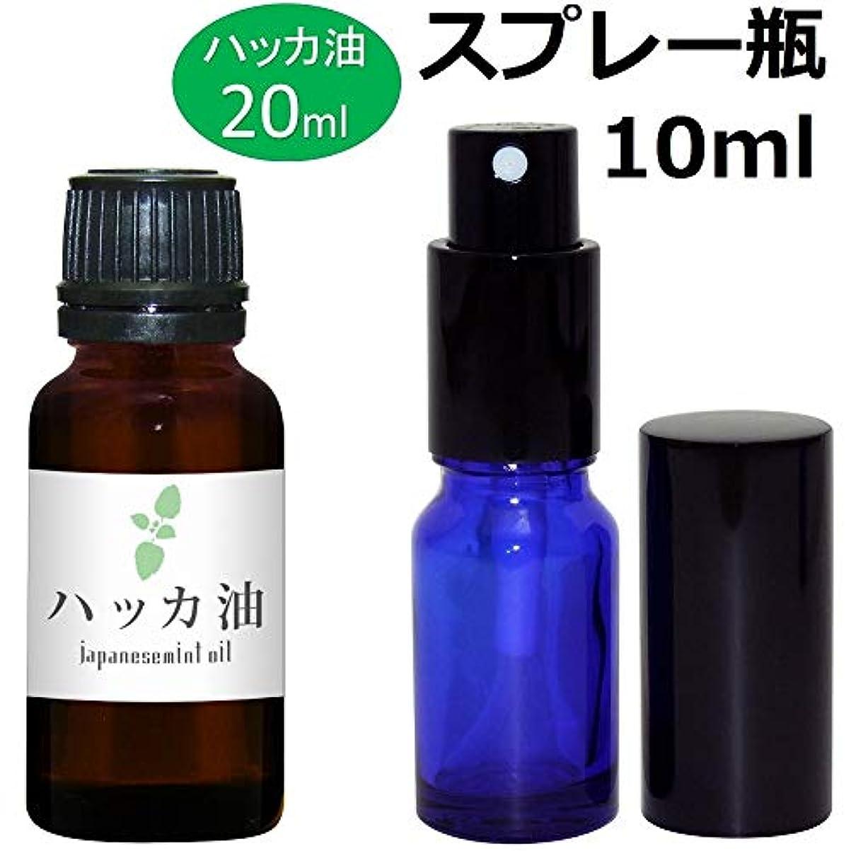 鈍い中級月曜ガレージ?ゼロ ハッカ油 20ml(GZAK12)+ガラス瓶 スプレーボトル10ml/和種薄荷/ジャパニーズミント GSE533