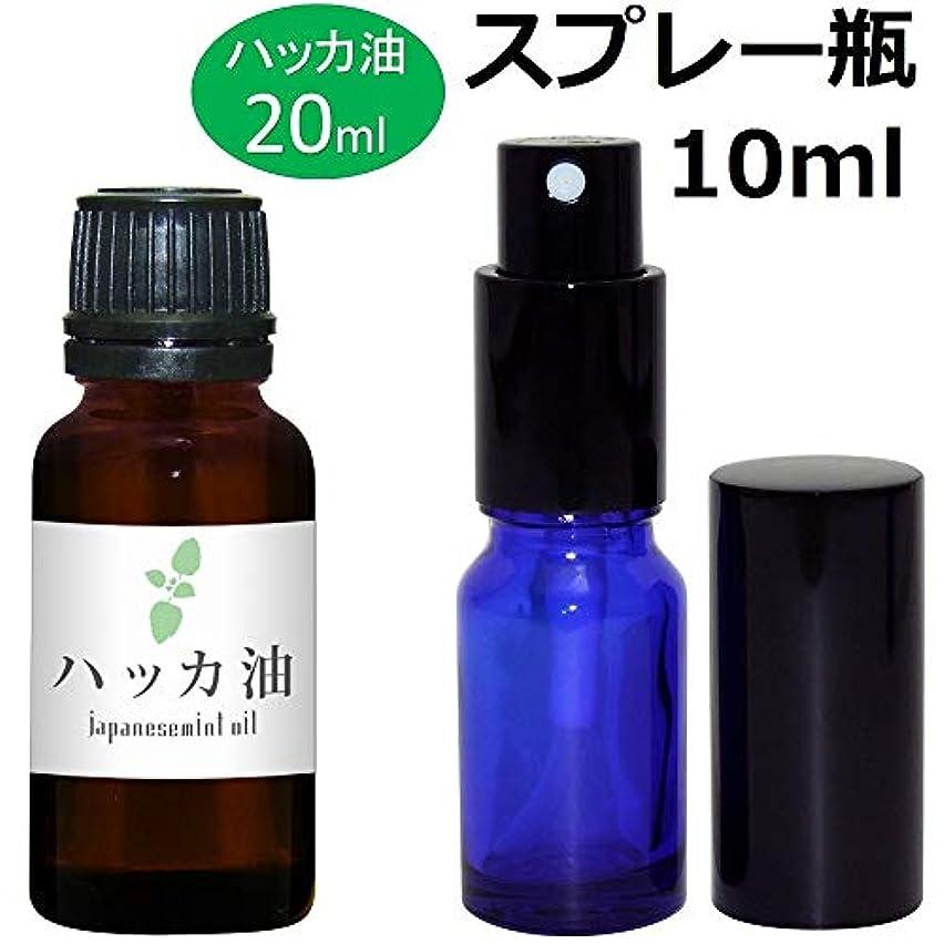 ガレージ?ゼロ ハッカ油 20ml(GZAK12)+ガラス瓶 スプレーボトル10ml/和種薄荷/ジャパニーズミント GSE533