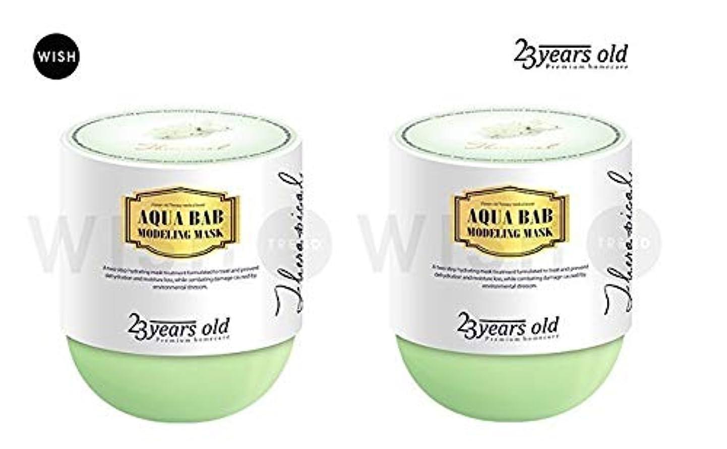 望ましいアイスクリームインフレーション23 Years Old AQUA BAB Modeling Mask アクアバム モデリングマスク (4回分/1セット) 2箱セット