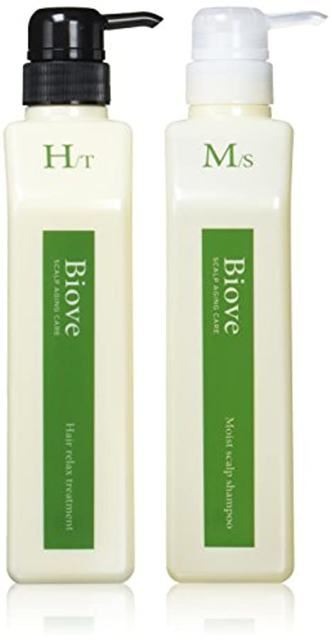 意図的方法論香水デミ ビオーブ モイストスキャルプ シャンプー 550ml & ビオーブ ヘアリラックス トリートメント 550g セット