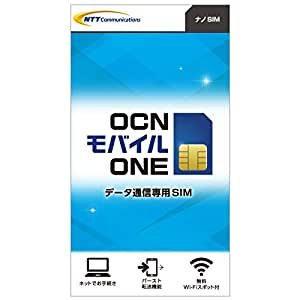 OCN モバイル ONE データ通信専用SIMカード 月額972円(税込)~(ナノSIM)