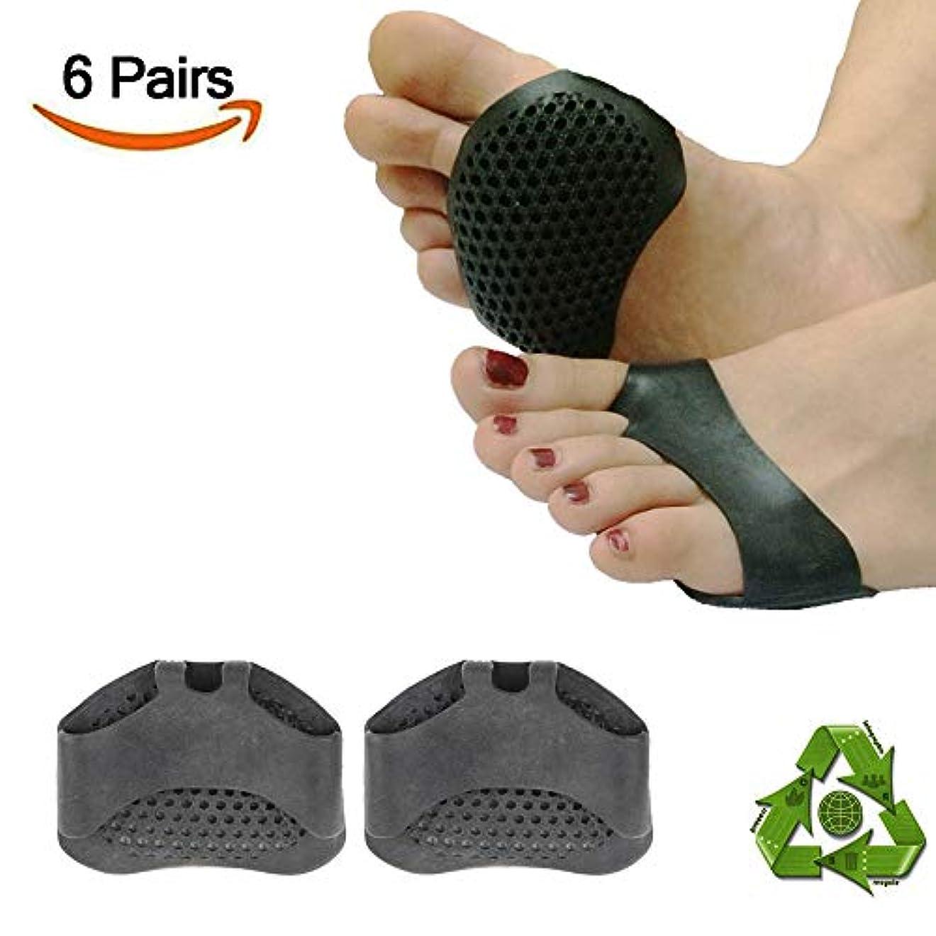 架空の枝新年通気性中足骨フットパッド-フットクッションのボール、急速な痛みの緩和のためのソフトジェル前足パッド、男性と女性のための中足骨Neuro神経腫モートン神経腫パッドBlack-6 Pairs