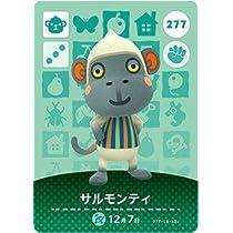 どうぶつの森 amiiboカード 第3弾 【277】 サルモンティ
