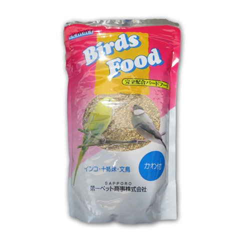 OURORA BIRDS FOOD インコ・十姉妹・文鳥 (皮付) 餌 900g