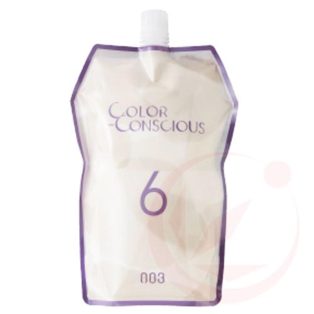 ナンバースリー カラーコンシャス オキシ(OX) 1200ml(業務?詰替用)(2剤) OX3%*