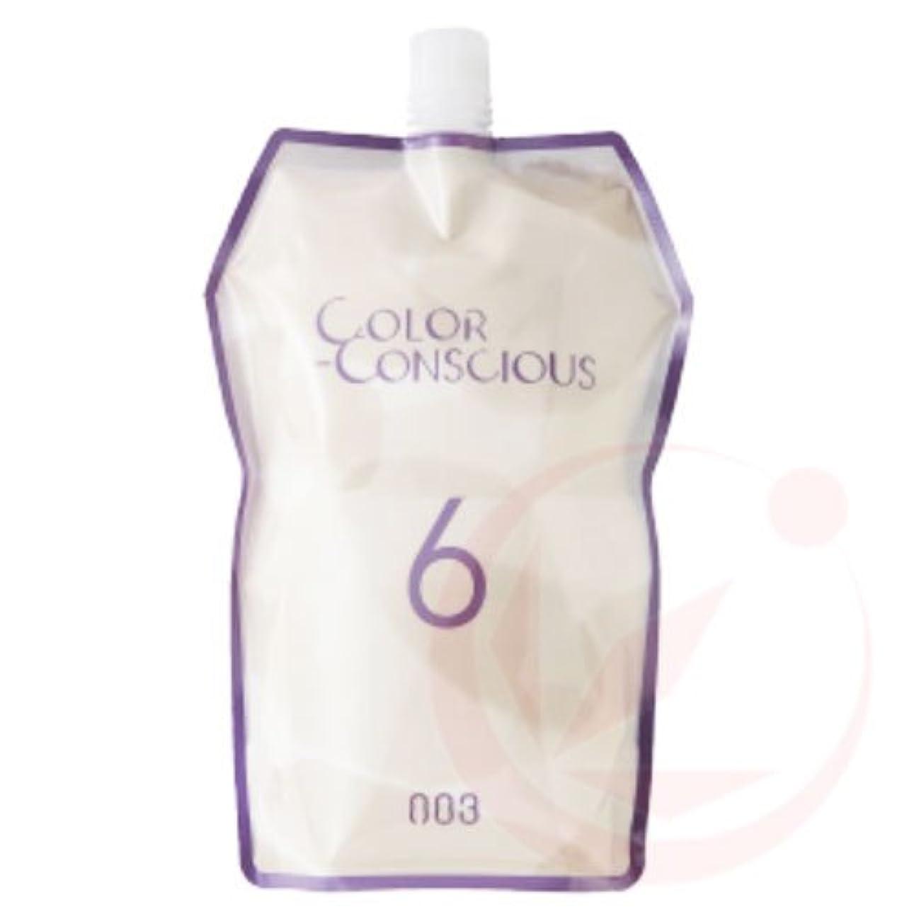 ラブ困惑したリマークナンバースリー カラーコンシャス オキシ(OX) 1200ml(業務?詰替用)(2剤) OX6%*