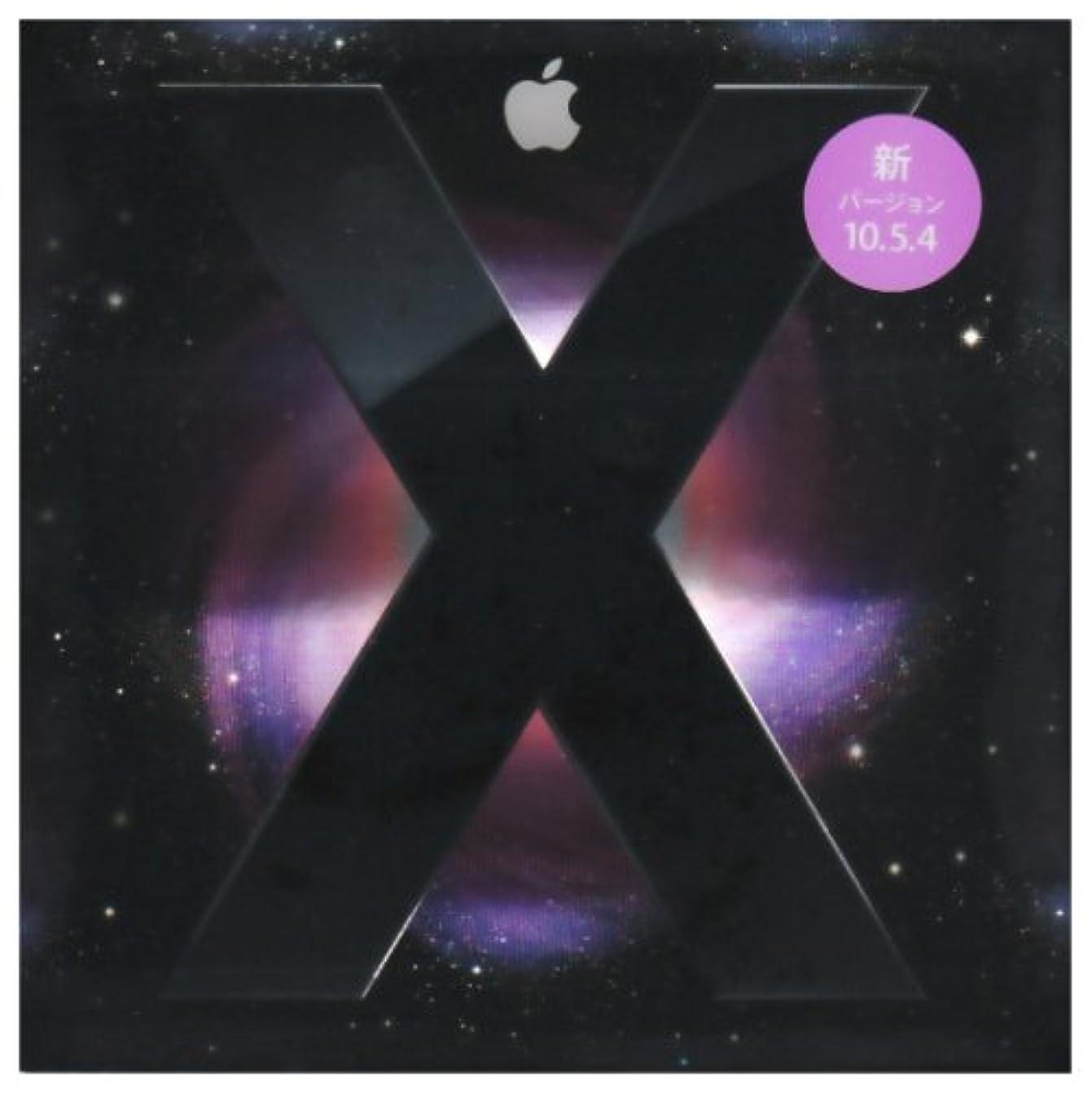 データム黒人欠員Mac OS X 10.5.4 Leopard
