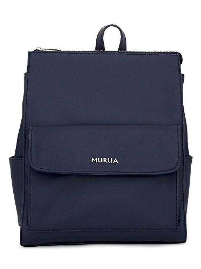 線形潮ジャズ(ムルーア) MURUA リュックサック MR-B088