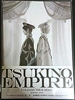 ツキステ メモリアルストア 8幕 TSUKINO EMPIRE 帝国 メモリアルブック