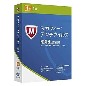 マカフィー アンチウイルス | 1年1台版 | Windows対応