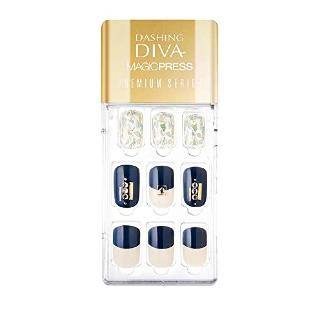 意志に反するバラ色ビジターダッシングディバ マジックプレス DASHING DIVA MagicPress MDR_331PR-DURY+ オリジナルジェル ネイルチップ Dipping Blue