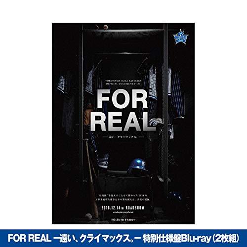 【公式】横浜DeNAベイスターズ FOR REAL-遠い,クライマックス。-特別仕様盤Blu-ray(2枚組)
