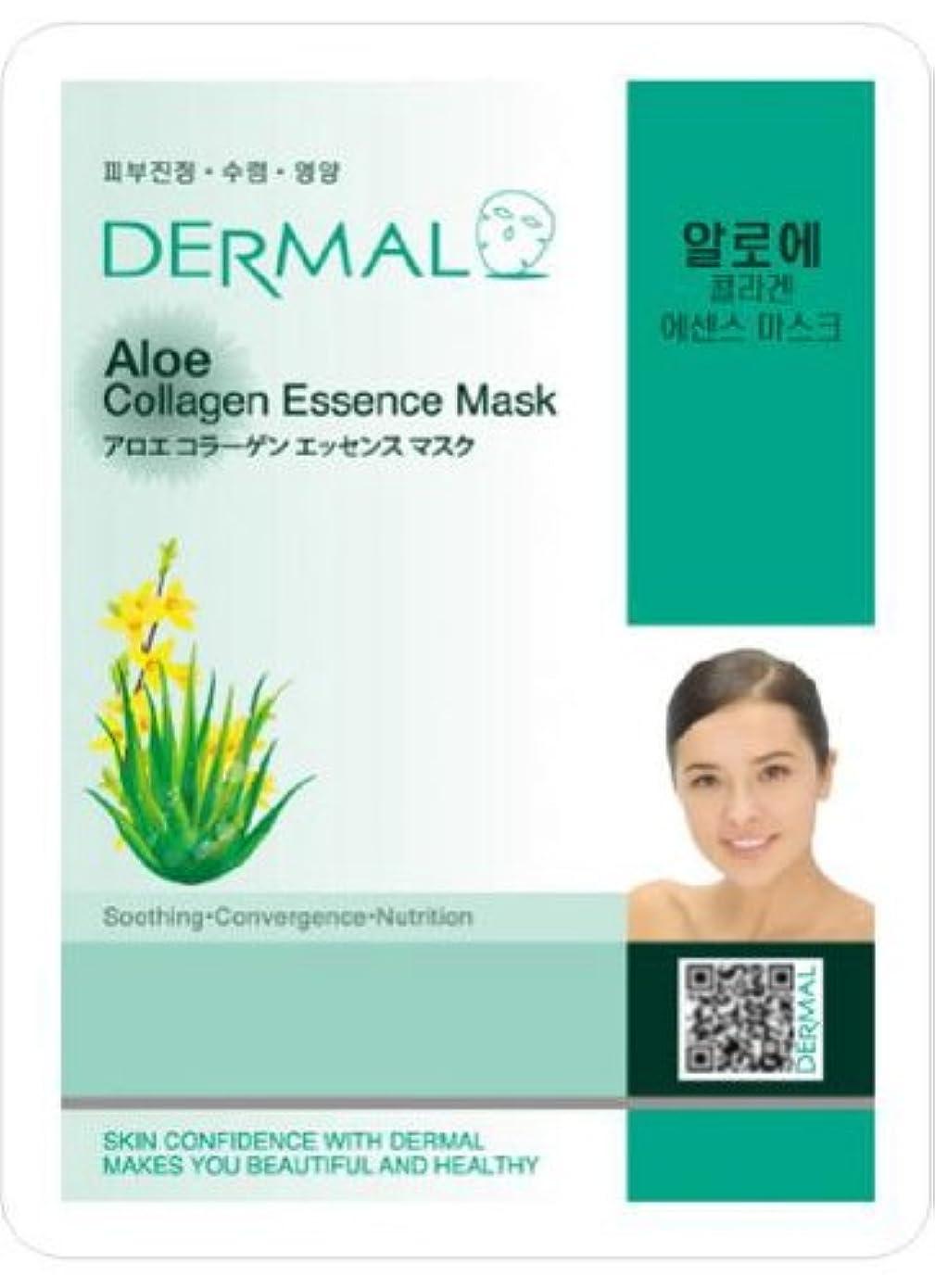 報いる世界消化ダーマル(Dermal) フェイス パック マスク アロエ 10枚セット