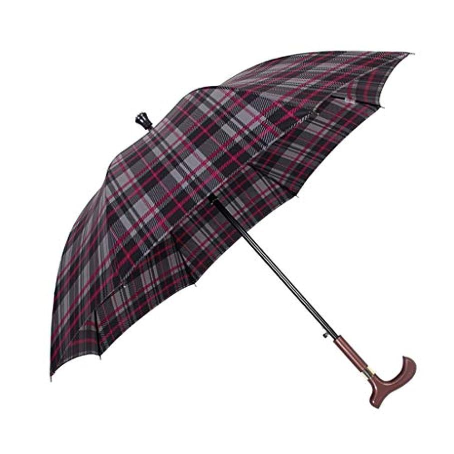 月曜安全なグリップ雨シーン補強ロングハンドル老人杖傘増加防風太陽傘日傘格子傘
