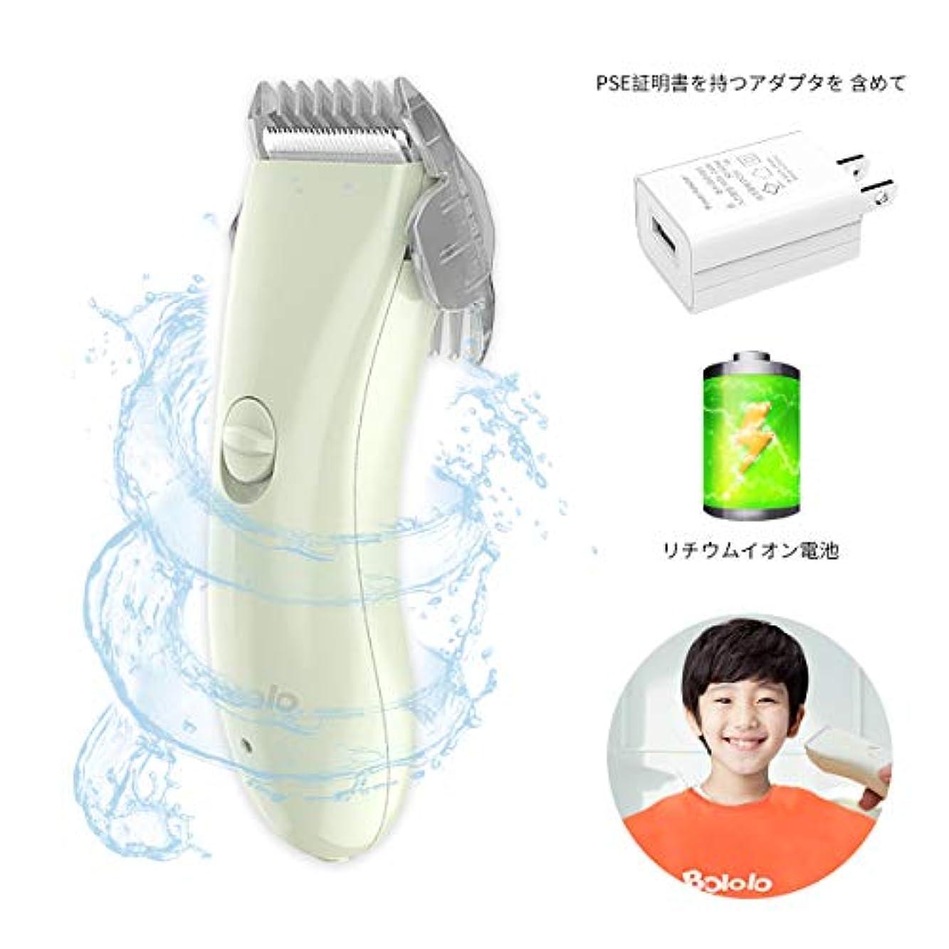 概してよろしく上昇BOLOLO 子供バリカン こども用 散髪 防水 充電·交流式 緑 BL-2400 PSE証明書を持つアダプタを 含めて (緑白) …