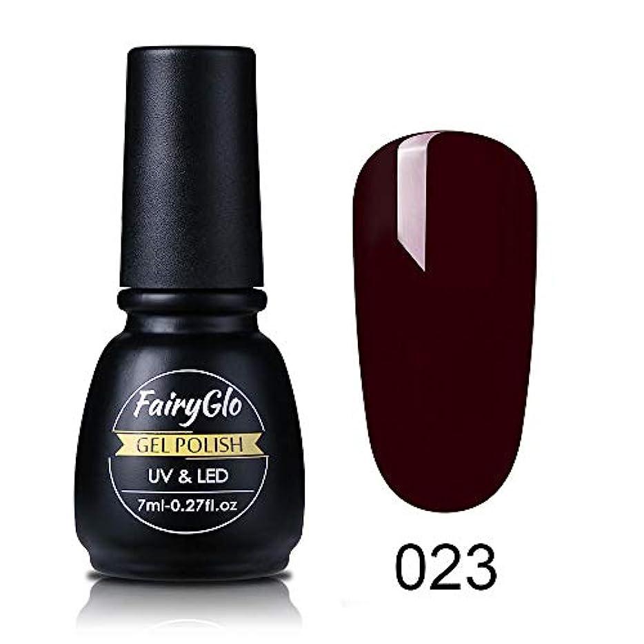 暗くする蒸し器薄暗いFairyglo ジェルネイル カラージェル 超長い蓋 塗りが便利 1色入り 7ml 【全42色選択可】