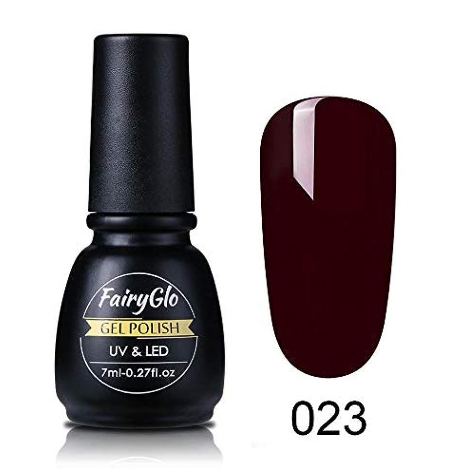 鼻り泥Fairyglo ジェルネイル カラージェル 超長い蓋 塗りが便利 1色入り 7ml 【全42色選択可】