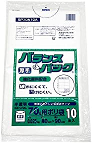 Ordi BP7010A/BP70N10A, Translucent Trash Bags, 31.5 x 35.4 inches (70 x 90 cm), Thickness 0.025 mm, Balance Pa