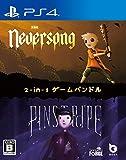 ネバーソング&ピンストライプ 【Amazon.co.jp限定】PC壁紙 配信 - PS4