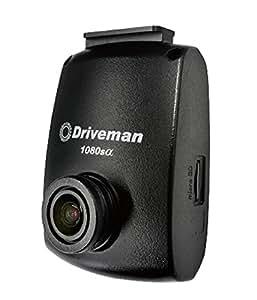 アサヒリサーチ  Driveman ドライブレコーダー 1080SAフルセット車載用電源ケーブルタイプ 1080SA
