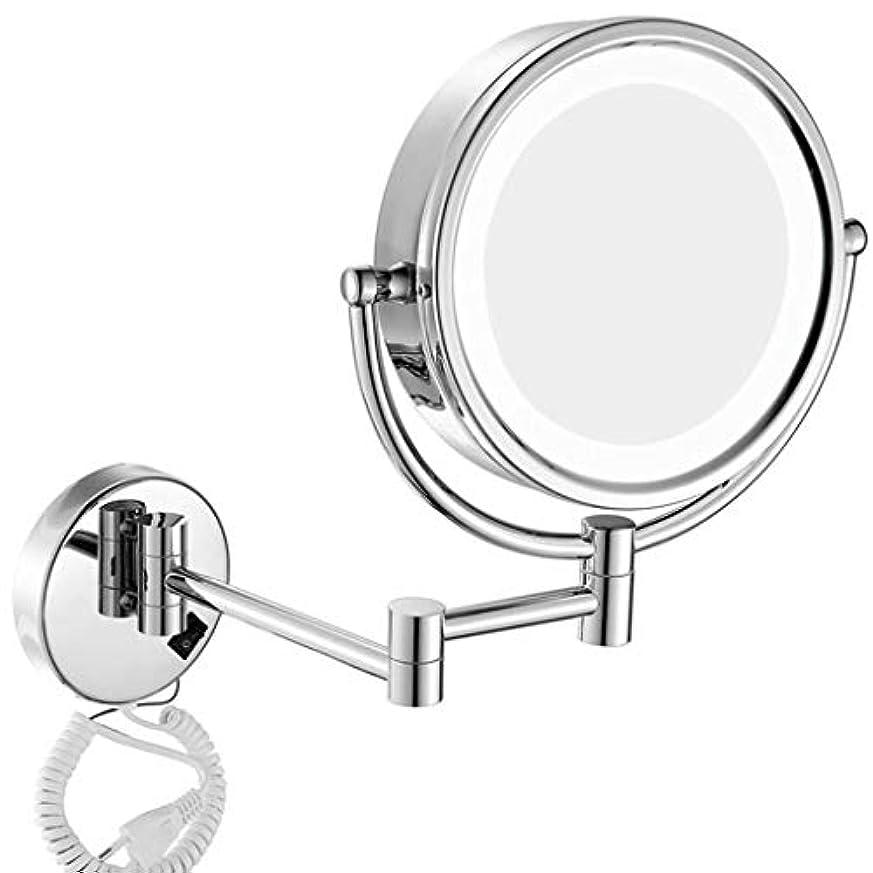 質量引く学習HUYYA シェービングミラー バスルームメイクアップミラー LEDライト付き、8インチ化粧鏡 壁付 7 倍拡大鏡 バニティミラー 両面 丸め 寝室や浴室に適しています,Silver_Powered by Plug