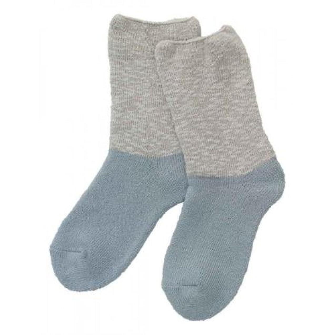 アルバムホーム穏やかなCarelance(ケアランス)お風呂上りのやさしい靴下 綿麻パイルで足先さわやか 8706CA-70 ブルー