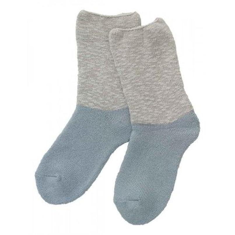 観察する子供時代手術Carelance(ケアランス)お風呂上りのやさしい靴下 綿麻パイルで足先さわやか 8706CA-70 ブルー