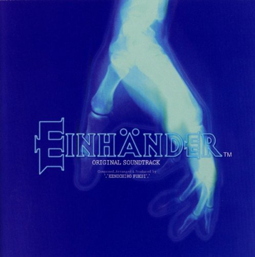 EINHANDER Original Soundtrackの詳細を見る