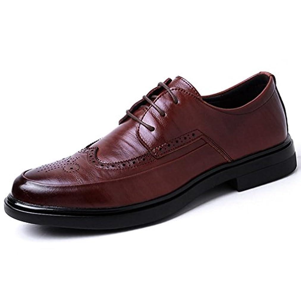 注文商品魅力的WEWIN ビジネスシューズ 革靴 メンズ ウォーキング 本革 ウイングチップ レースアップ 紳士靴 高品質 ドレスシューズ 結婚式 フォーマル