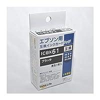 -まとめ-ワールドビジネスサプライ・-Luna・Life-・エプソン用・互換インクカートリッジ・ICBK61・1本パック・LN・EP61BK-×5セット-