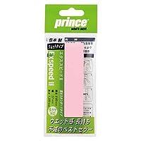 prince(プリンス) EXSPEED 2 1本入り オーバーグリップ ウェットタイプ OG001 ((000)ピンク)