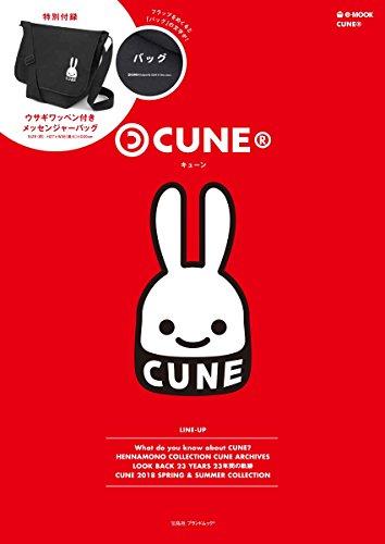 CUNE® (e-MOOK 宝島社ブランドムック)