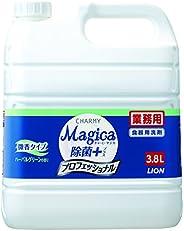 【業務用 大容量】CHARMY Magica除菌プラスプロフェッショナル微香ハーバルグリーンの香り3.8L食器用洗剤