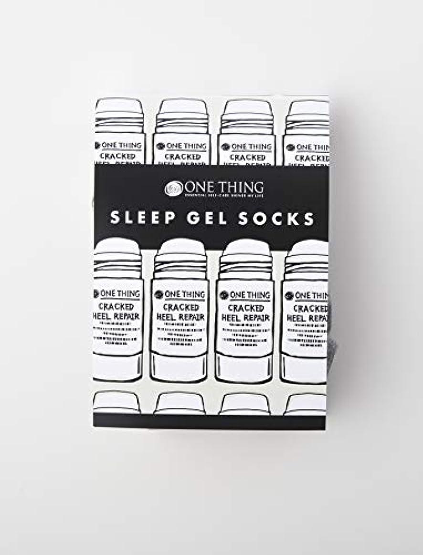 富豪応用アレルギーワンシング クラックドヒール スリープジェルソックス(お休みソックス)寝ている間に踵つるつる。
