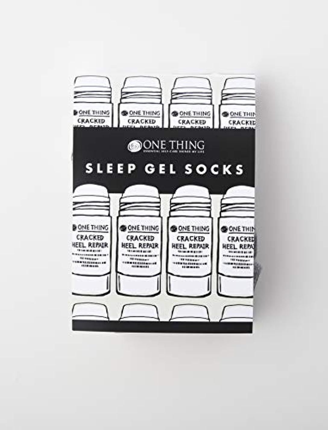誘う遊具化学薬品ワンシング クラックドヒール スリープジェルソックス(お休みソックス)寝ている間に踵つるつる。