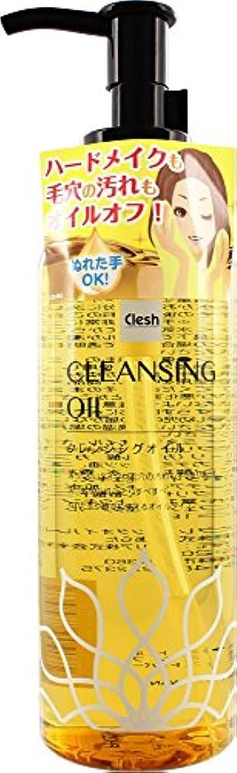 ポテト苦情文句より多いClesh(クレシュ) クレンジングオイル 本体 180ml