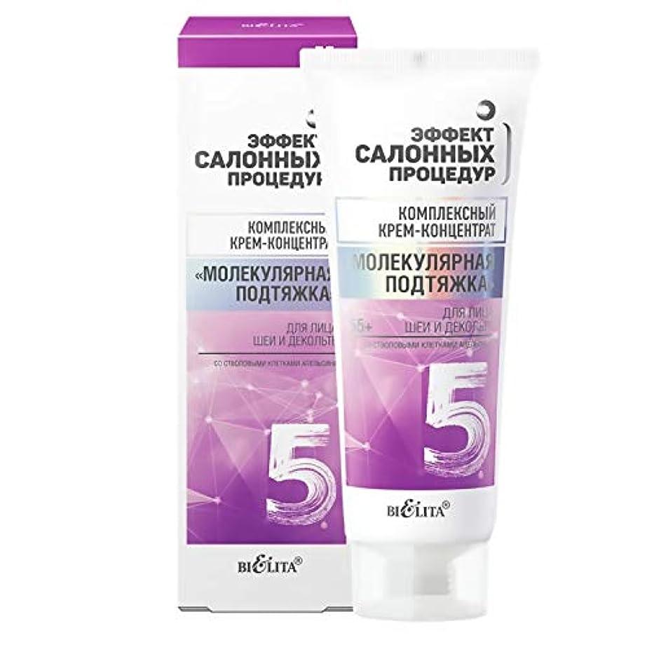 フライカイト古い正規化Bielita & Vitex Effect Of Salon Procedures Line | Complex Molecular Lift Cream Concentrate For Face, Neck And Decollete 55+, 50 ml | Hydration, Nutrition, Lifting, Elasticity