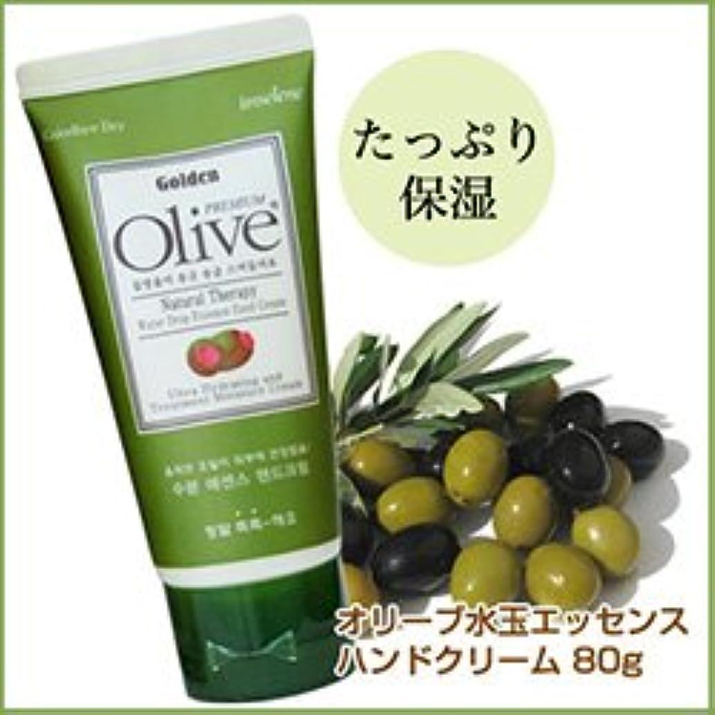 すべてエンコミウムいくつかの【韓国コスメ】天然オリーブオイル ハンドクリーム80g