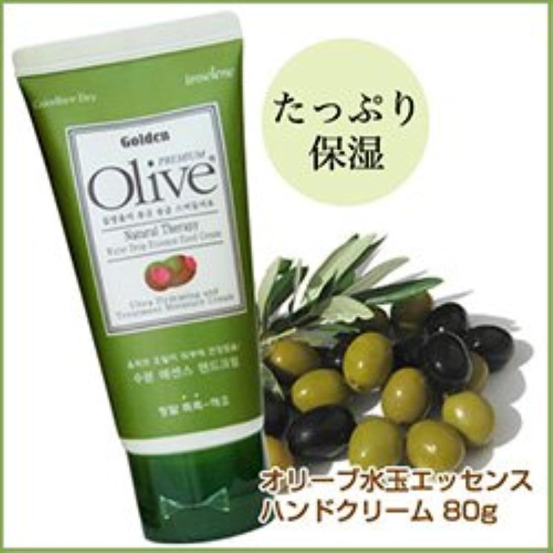 ブラケット進化部分的に【韓国コスメ】天然オリーブオイル ハンドクリーム80g