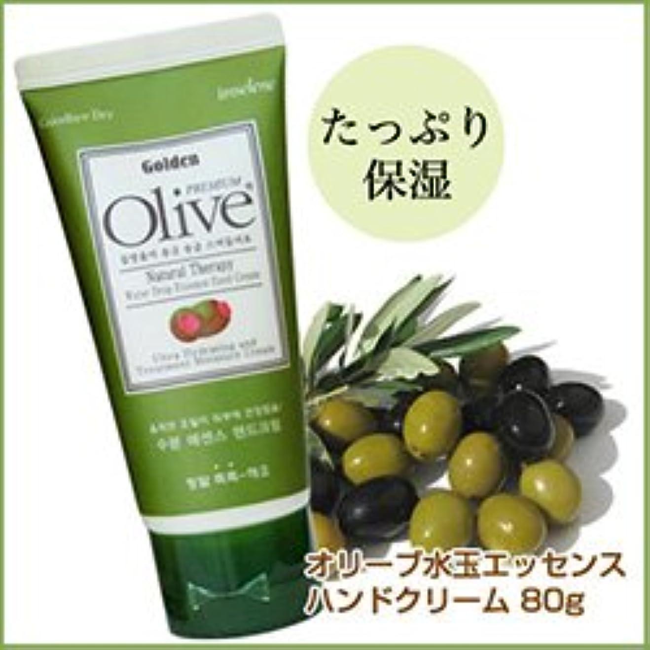 封筒現れるペパーミント【韓国コスメ】天然オリーブオイル ハンドクリーム80g