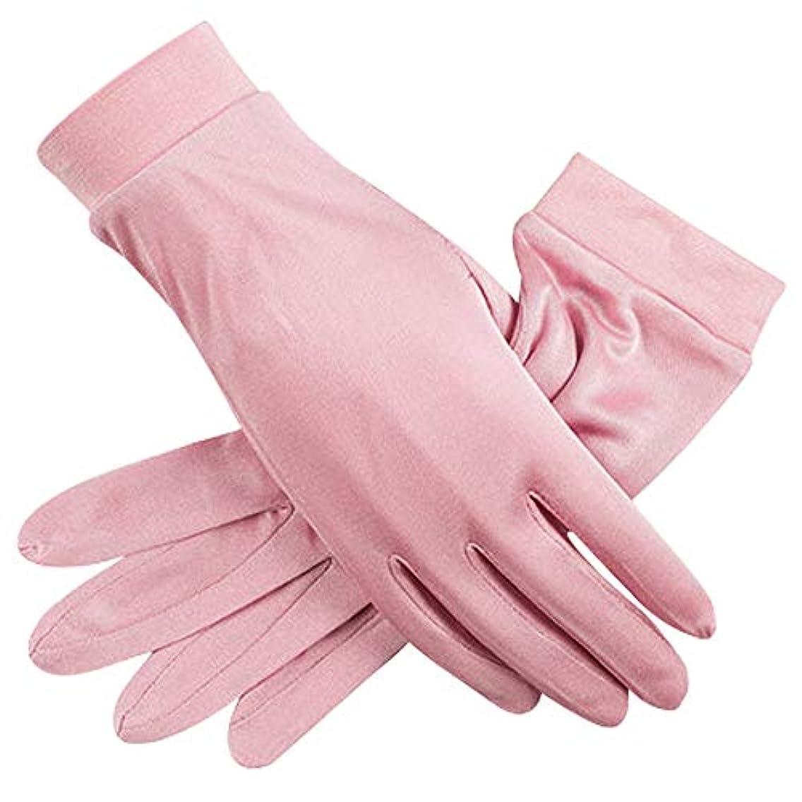 乏しい散歩に行くトロイの木馬(panda store) シルク 手袋 レディース UVカット ハンドケア おやすみ 手荒れ 手湿疹 乾燥肌 保湿 おやすみ手袋 紫外線 ピンク