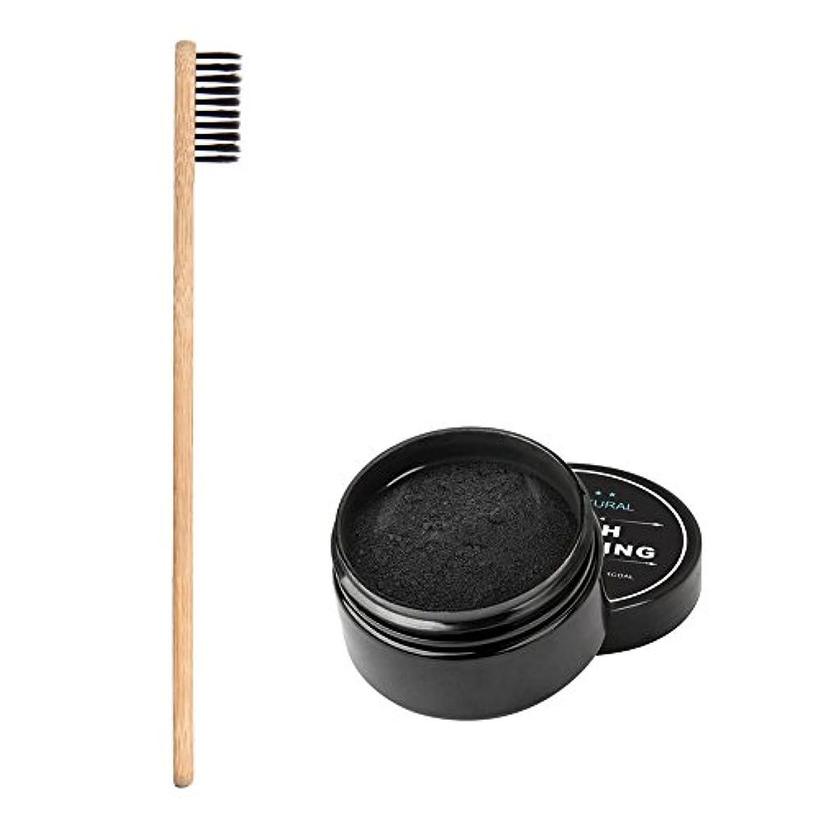 鎮痛剤損失ラフト【cheng-store】竹炭粉末歯磨き粉+歯ブラシセット 100%純粋な添加剤を含まない 歯の汚れを除去するために竹炭の歯の粉 健康白い歯を高めることができます