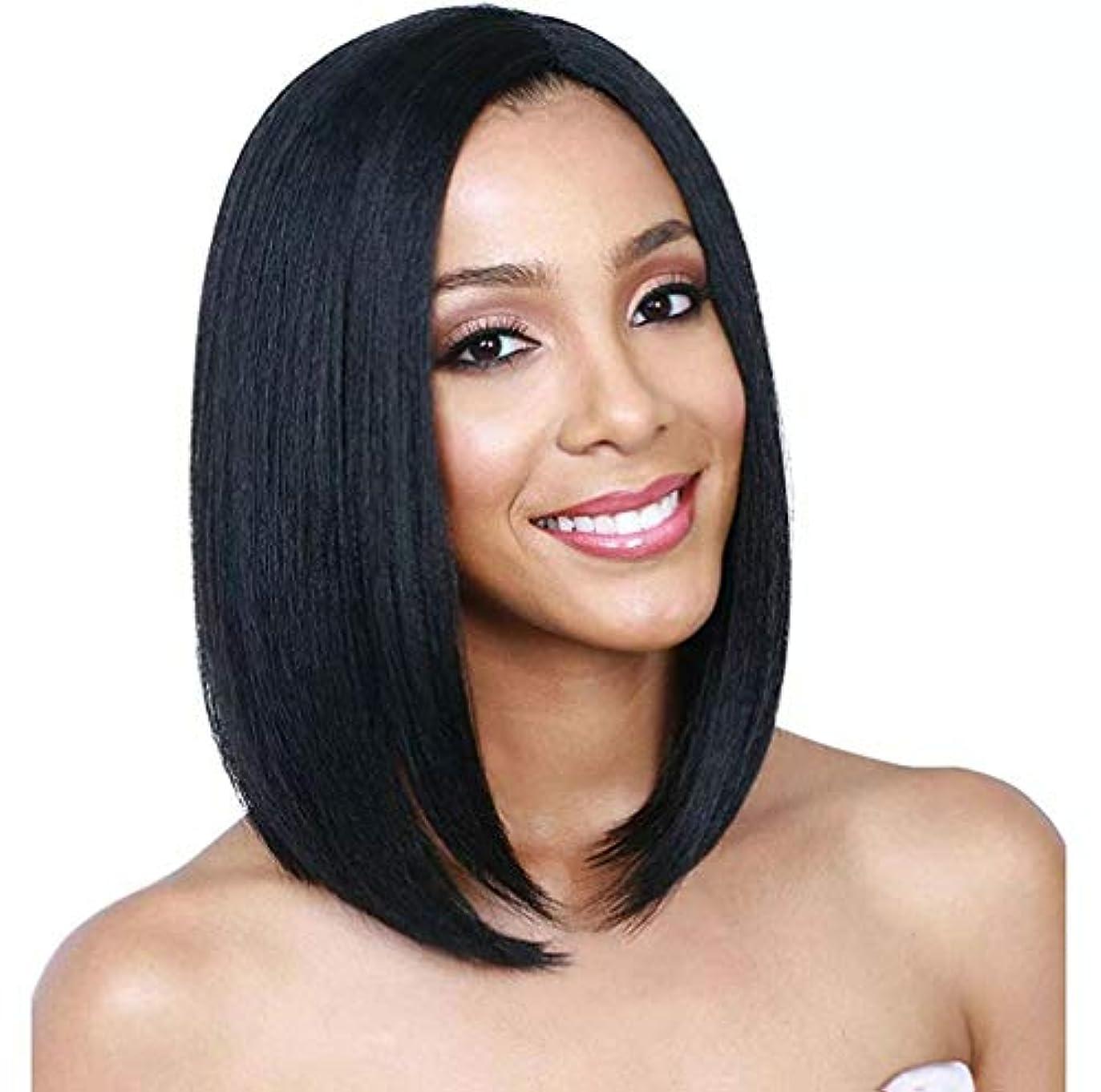 助言する相談ミシン女性のかつらボブストレート人工毛ウィッグ耐熱繊維グルーレス髪の毎日パーティーグラデーション150%高密度