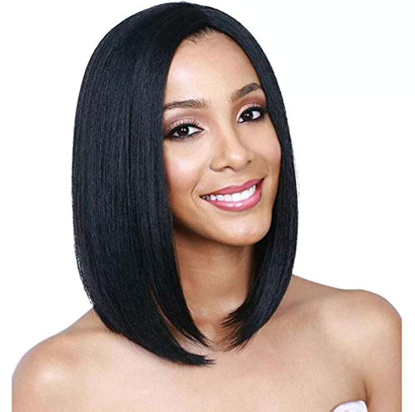 マキシムしょっぱい約女性のかつらボブストレート人工毛ウィッグ耐熱繊維グルーレス髪の毎日パーティーグラデーション150%高密度