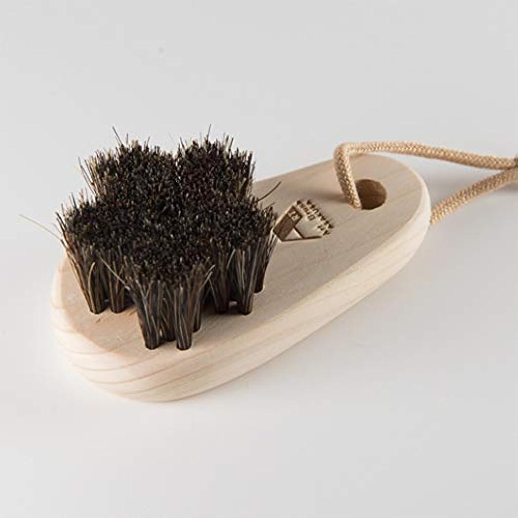 職人アクティビティ褐色浅草アートブラシ 馬毛のフットブラシ「さくら」