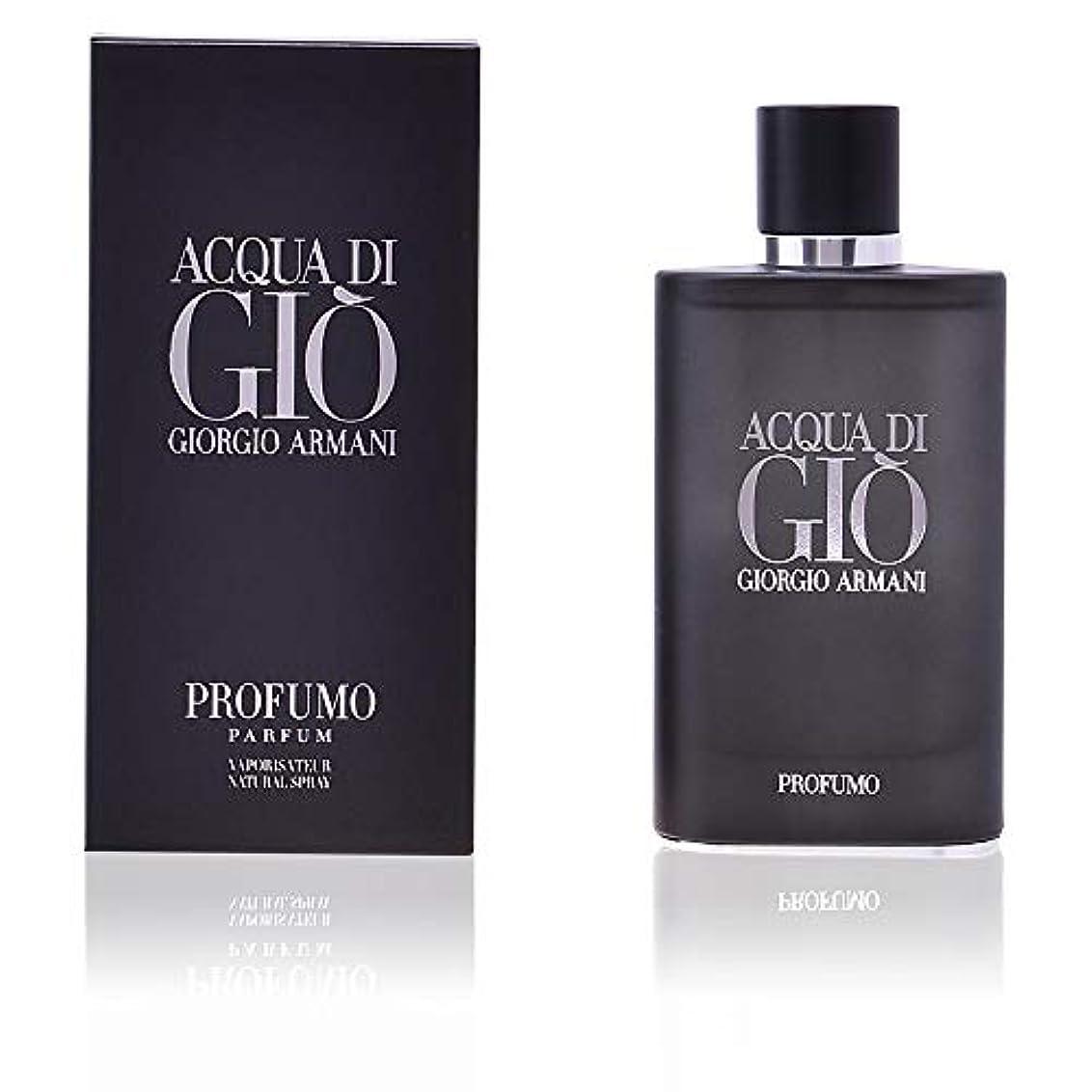 恐れるエンゲージメント受信機ジョルジオアルマーニ Acqua Di Gio Profumo Parfum Spray 75ml [海外直送品]