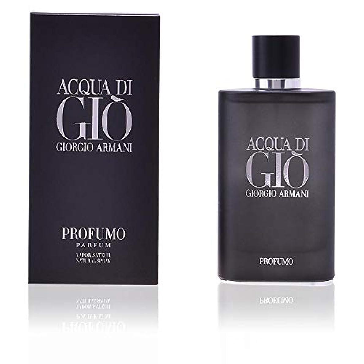 ロマンス請願者失礼なジョルジオアルマーニ Acqua Di Gio Profumo Parfum Spray 75ml [海外直送品]