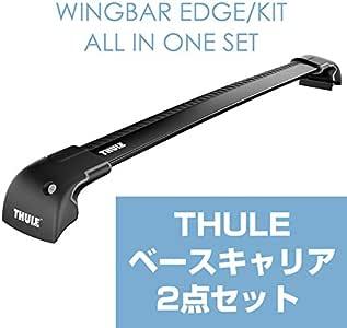 THULE(スーリー) CX-8専用ベースキャリアセット(ウイングバー エッジ9592B+キット4096)ダイレクトルーフレール付き H29/12~ KG2P