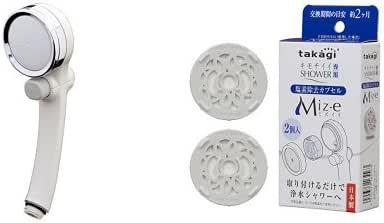 【Amazon.co.jp限定】 キモチイイシャワピタT 塩素除去カートリッジセット