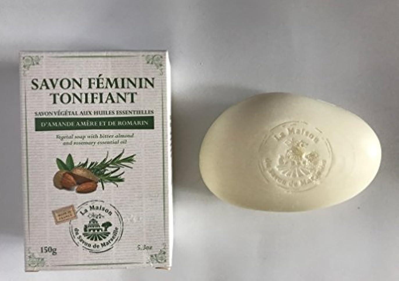 配置スープ誤解を招くSavon de Marseille Soap with essential oils,Feminin tonifiant 150g